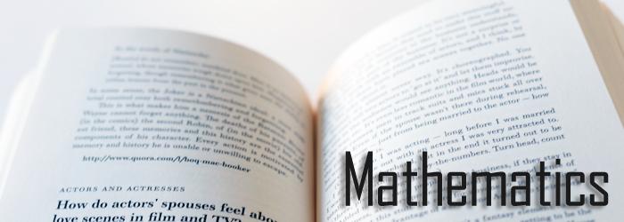 数学ヘッダー